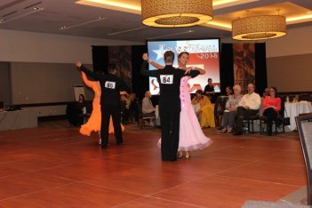 Dancers at the Texas Star Ball